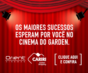 Garden Cinema Lateral Internas